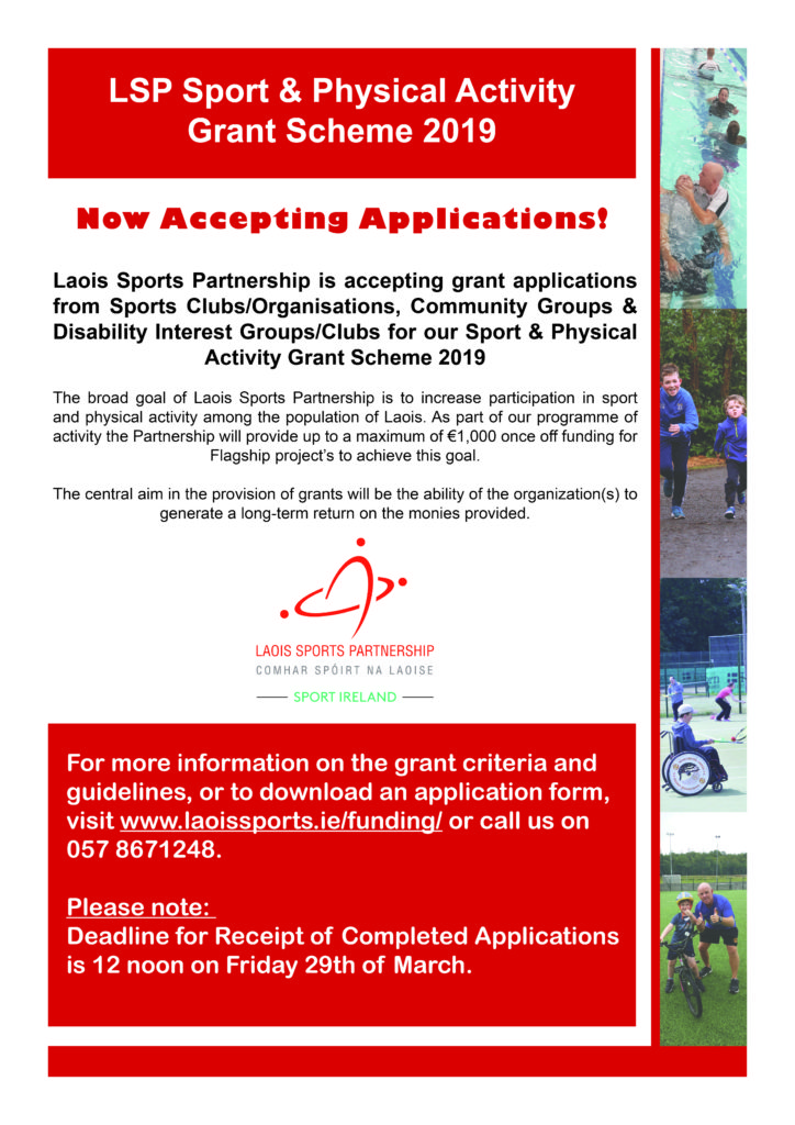 LSP Sport & Physical Activity Grant Scheme 2019